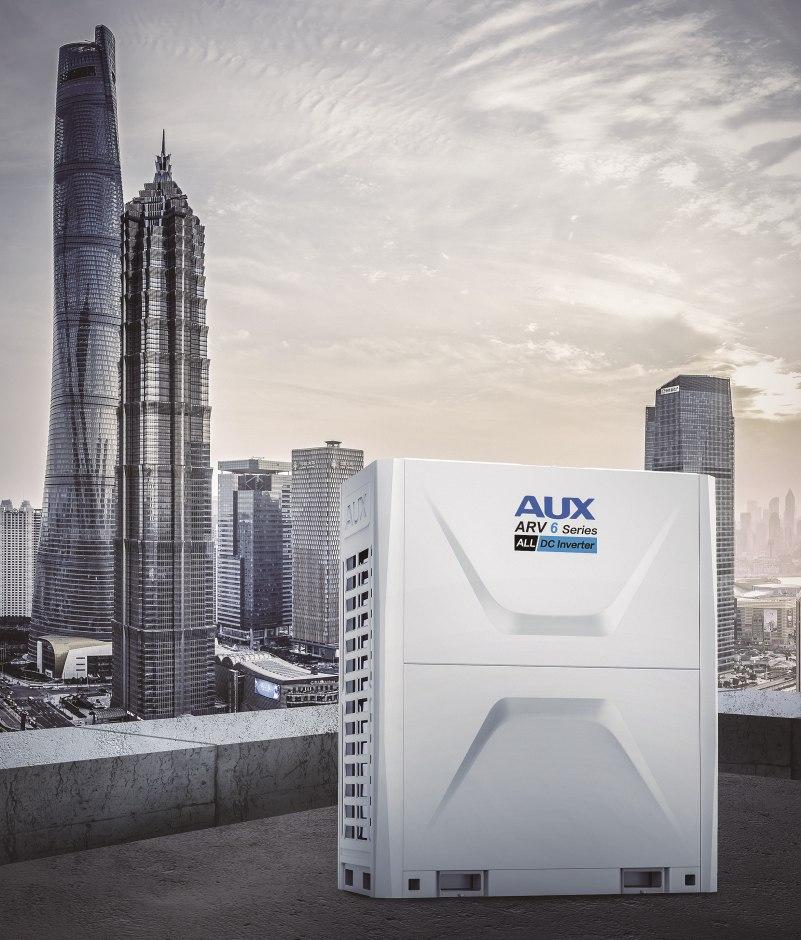 System ARV - klimatyzacja dla dużych obiektów komercyjnych