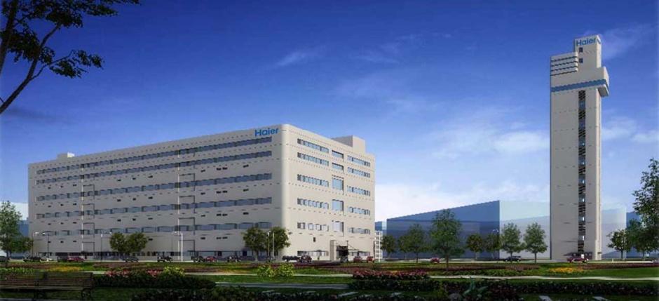 Centrum Badawczo-Rozwojowe Haier