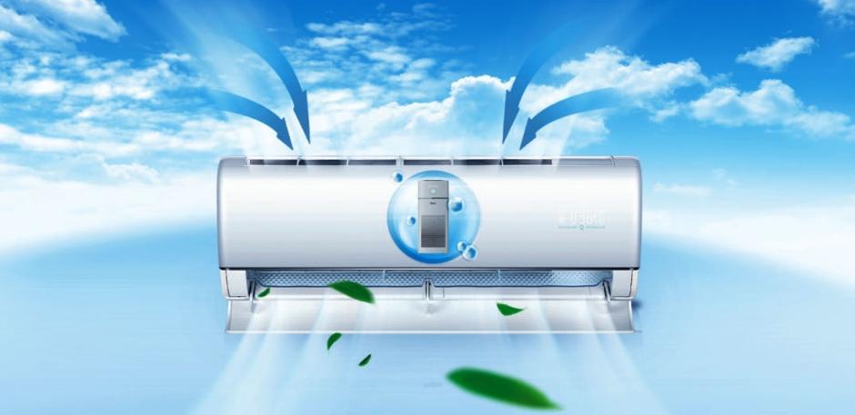 Klimatyzator i oczyszczacz w jednym